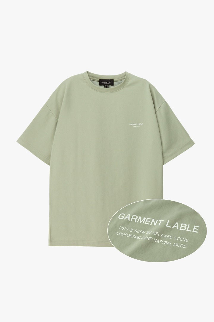 Cooling Short Sleeve Tee - Light Khaki